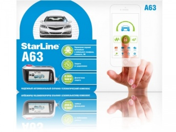 StarLine A63 2CAN+2LIN